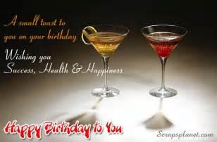 Happy Birthday Wishes Toast