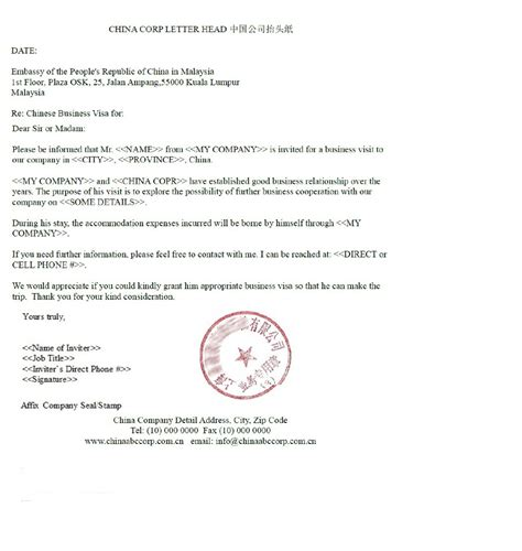 china visa sample invitation letter  business visa