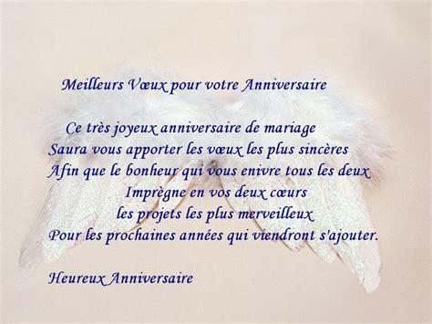 modele carte de voeux pour mariage mod 232 le carte de voeux mariage invitation mariage carte