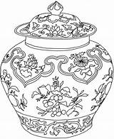Coloring Adult Vase Flower Printable Dessin Coloriage Colorir Adults Chinese Jarrones Ming Dover Publications Pot Porcelaine Adultos Colorier Desenhos Ginger sketch template