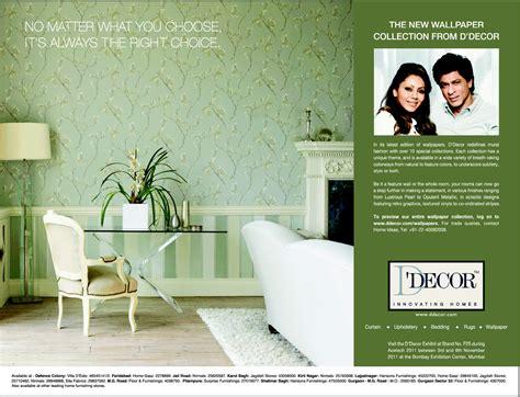 D'decor Home Fabrics Pvt. Ltd. Tarapur : Free Samples-free Products-free Gifts