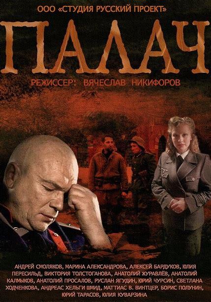 smotret russkie russkie filmi 2014 the knownledge