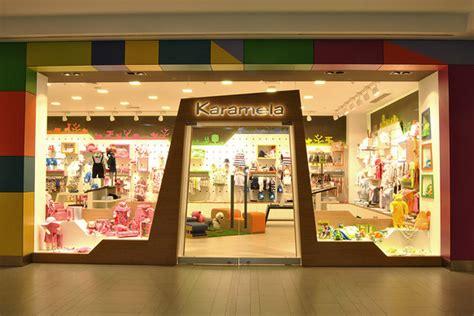 Karamela 어린이옷 명품매장