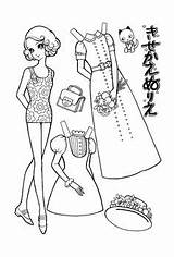 Coloring Paper Dolls Pages Doll Japanese Takahashi Makoto Anime Shojo раскраски Books Puppets Sheets Drawings Printable Brighten Cut Macoto Weekend sketch template