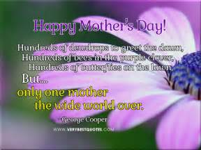 Happy Mother's Day Quotes Inspirational