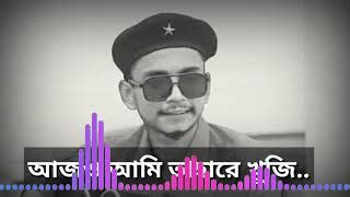 bangla  natok mp video song daily updated    wap portal
