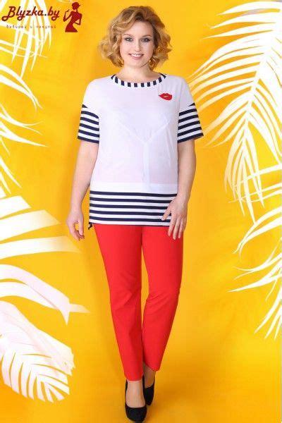 Женская одежда больших размеров ASOS — Купить в интернетмагазине с доставкой —