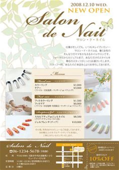 images  beauty spa brochures  pinterest