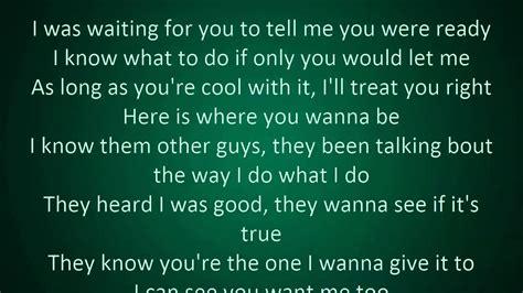 me and you lyrics