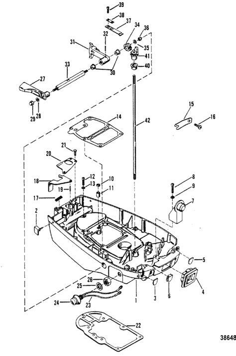 mercury marine  hp bottom cowl shift linkage parts