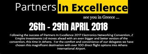 Partners In Excellence 2018 Το μεγαλύτερο γεγονός της