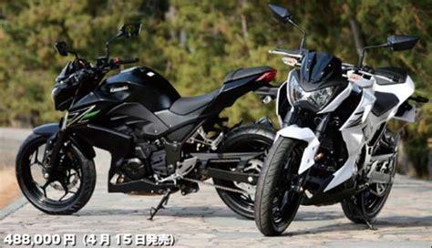 Harga Kawasaki Z250 Mofif by Harga Dan Spesifikasi Kawasaki Z250 Terbaru 2016