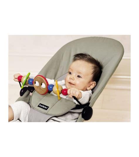 babybjorn seat cover kmishn