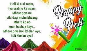 Holi Festival W... Holi Ki Quotes