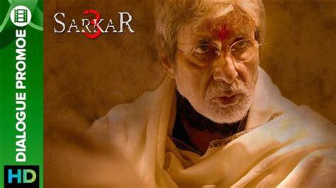sarkar  dialogue promos hindi   reviews  news