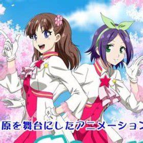 Anime Di Idol Tsubu Doll Anime Sulle 16 Idol Di Sagamihara Animeclick