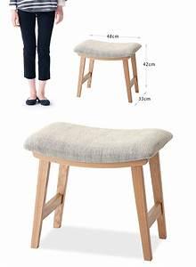 marusiyou Rakuten Global Market: Wooden stool