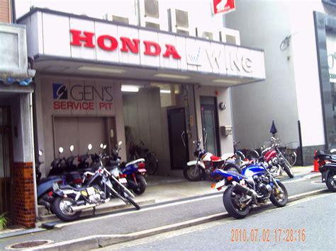 1988 Honda Co-29 Pic 15