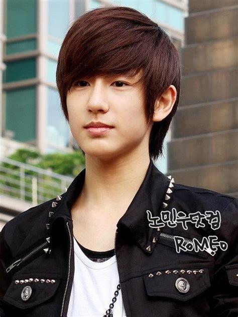 mega luciana  minwoo boyfriend