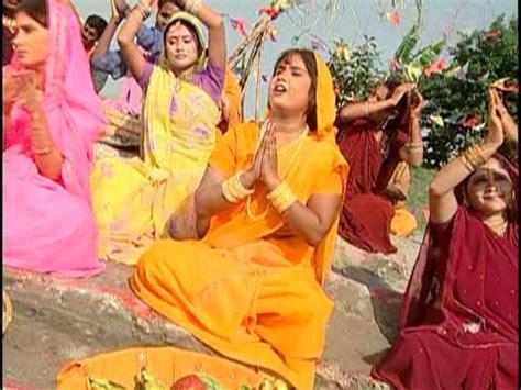 Ug Ho Suruj Dev [full Song] Kosi Ke Deeyana Chhath Geet