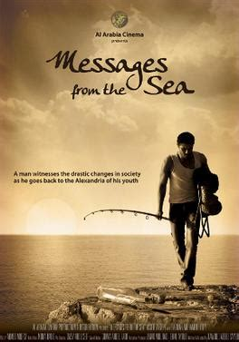 messages   sea wikipedia