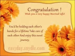 best bridal registries christian wedding messages wedding congratulation greetin