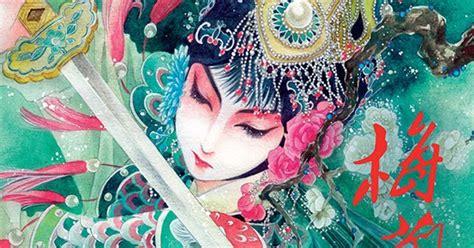 Mei Lanfang, Une Vie à L'opéra De