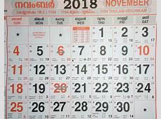 Mathrubhumi Calendar 2018 thegioithamdepcom