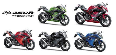 Review Kawasaki 250 2016 by All New Kawasaki 250 Fi 2016 2017 Warungasep