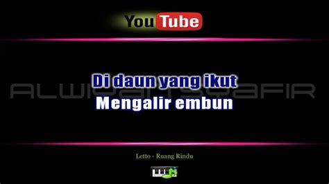 (karaoke) Letto