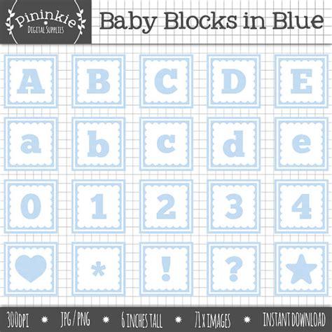 abcs baby clip art blue baby clip art baby boy digital