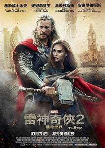 Thor: The Dark World - Chinese Poster - Thor Photo ...