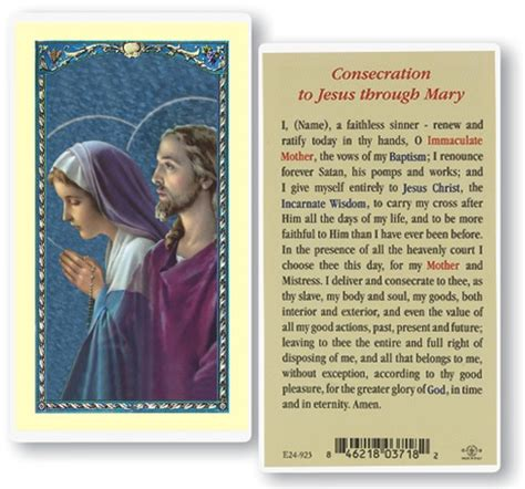 Consecration to Jesus Through Mary Holy Cards (25/ pk