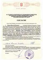 Какие документы нужны для замены в 45 лет гражданского паспорта россии