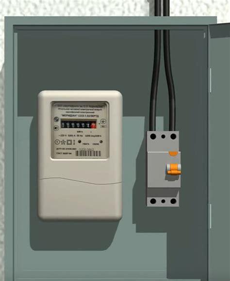 Передача электроэнергии. Путь от электростанции к потребителю. Сокращение потерь при передаче электроэнергии.