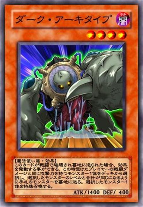 yugioh wikia deck archetypes archetype yu gi oh it s time to duel