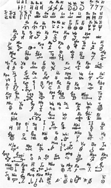 United Washitaw De Dugdahmoundyah Language