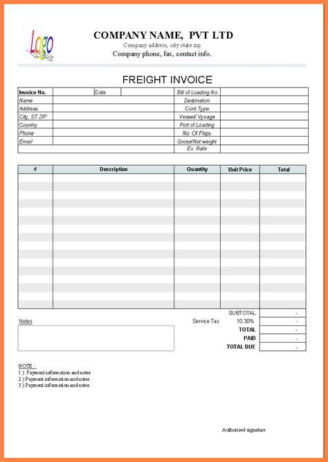 company invoice sample company letterhead