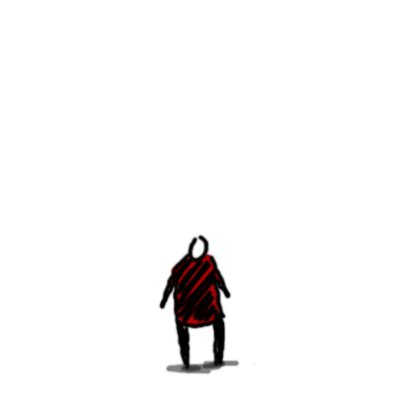 Imágenes animadas de Siluetas, Gifs de Personas > Siluetas
