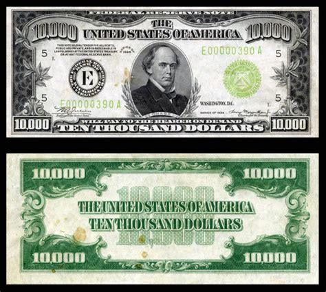 large  dollar bills  arent printed anymore