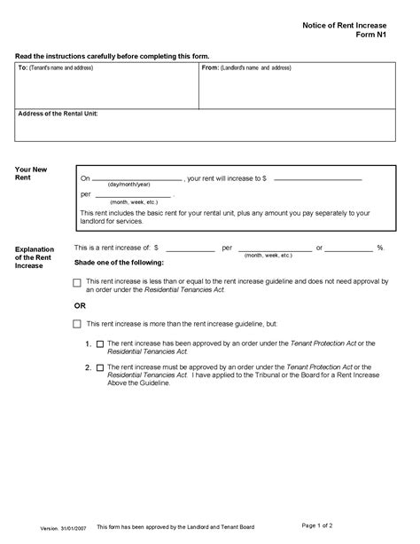 notice of rent increase ontario notice of rent increase forms and business Ontario