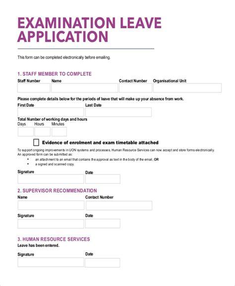 application  leave form