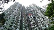 華賢樓 華貴邨 (Wah Yin House, Wah Kwai Estate) 西區華貴道3號 香港住宅- 搵地(OneDay)