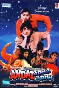 salman khan movies list   latest bollywood