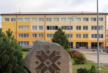 Ulbrokas vidusskola - Esi Līderis