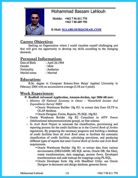 Database Administrator Resume Objective high impact database administrator resume to get noticed
