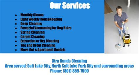 Salt Lake City Carpet Cleaning   Valley Pro Carpet & Upholstery CleaningValley Pro Carpet