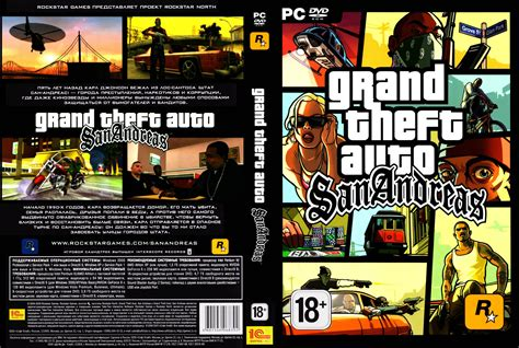 Gta san andreas psp iso v1 for android on ppsspp emulator from mediafire with one link 300mb for android ppsspp cso with a direct link from mediafire, an exclusive game developed by gta san andreas mod gta san psp gta san andreas download gta san lite game for android download gta san andreas lite android mediafire ppsspp grand theft auto san andreas download grand san gta for android full. Free Psp Games Gta San Andreas Download - anymoreseason