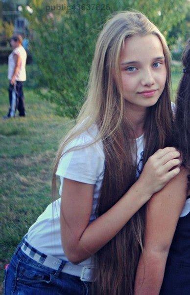 Elya Sabitova Nude Galensfw Club Damn Its Hotz | CLOUDY GIRL PICS