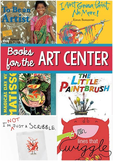 picture books  art  preschool pre  pages